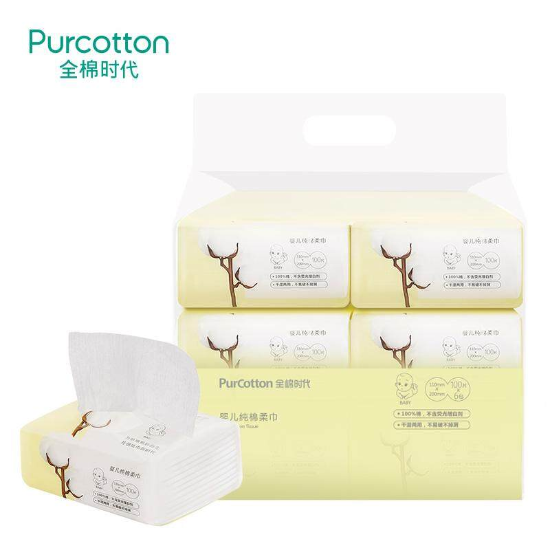 Purcotton Baby Cotton Tissue 40g.110*200mm,100p/bag,6bag/pack By Purcotton Store.