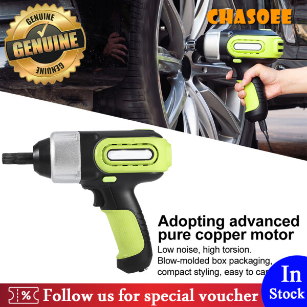 【Fast delivery】12V Electric Impact Wrench 420N.M High Torsion Professional Tire Change Replace Tool