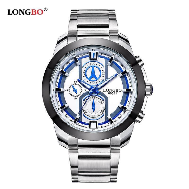 RISTOS 80011 Fashion Stainless Steel Strap Sport Military Quartz Watch For Men - White Malaysia