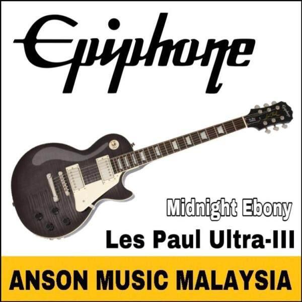 Epiphone Les Paul Ultra-III Electric Guitar, Midnight Ebony(ME) Malaysia