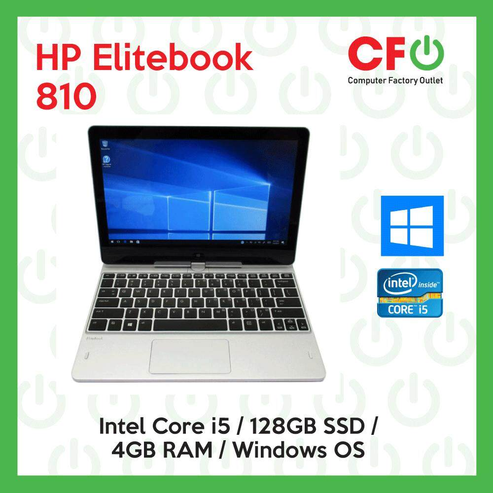 HP Elitebook 810 / Intel Core i5 / 4GB RAM / 128GB SSD / Windows OS Laptop / 1 Month Warranty (Factory Refurbished) Malaysia