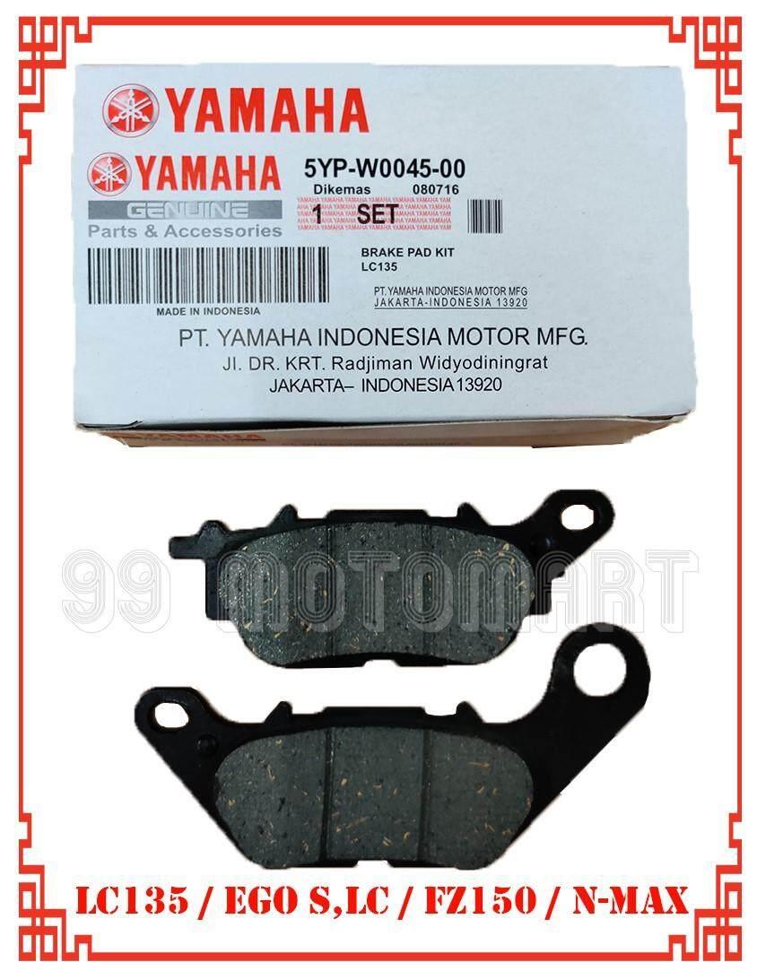 Brake Pad Disc YAMAHA LC135 / EGOS / EGOLC / FZ150 / N-MAX [INDONESIA]  (FRONT) Brek Disk