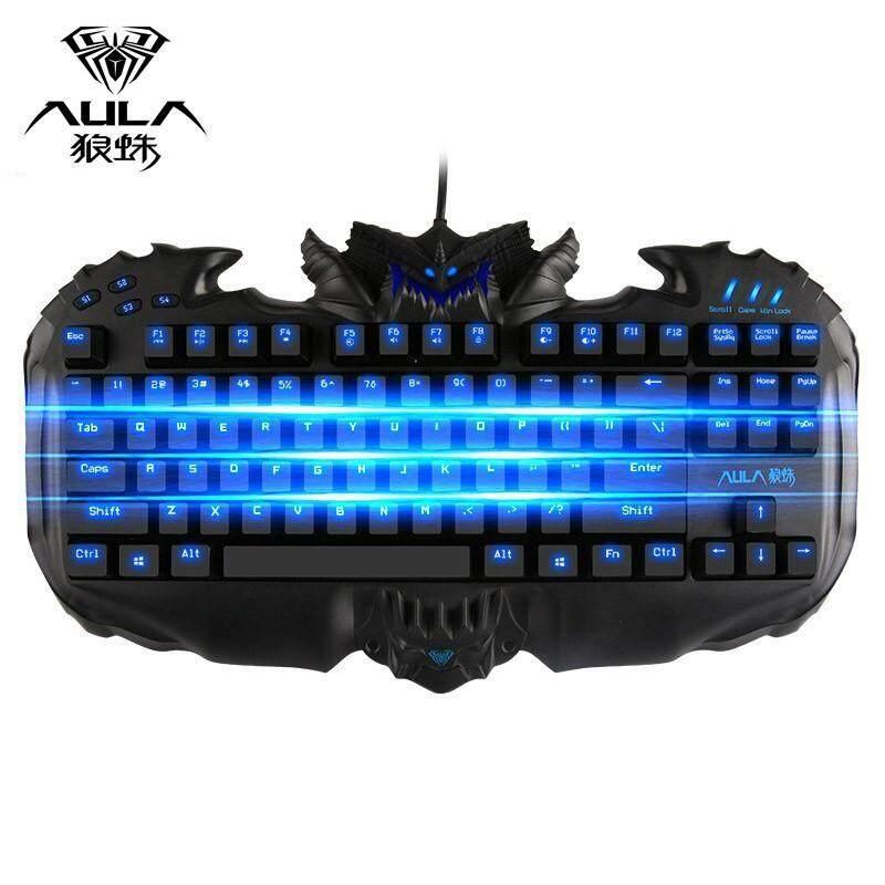 87 keys Mechanical gaming keyboard Singapore