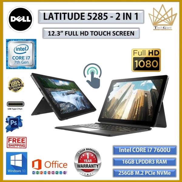DELL LATITUDE 5285 ( 2 in 1 TABLET ) CORE i7 7TH GEN / 12.3 FHD TOUCH SCREEN / 16GB RAM / 256GB M.2 SSD / 12.3 FULL HD TOUCH SCREEN / REFURBISHED Malaysia