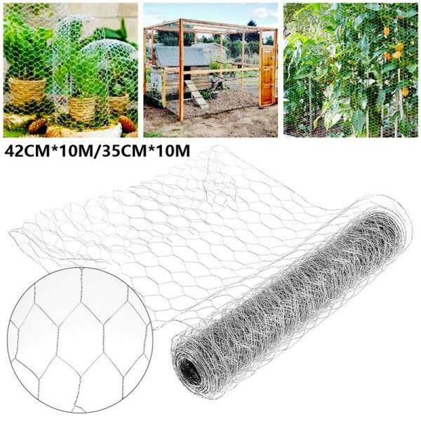 Protective Hexagonal Outdoor Garden Plants Yard Frame Chicken Fence DIY Wire Netting Chicken Galvanized Net