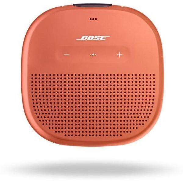 Bose SoundLink Micro Bluetooth speaker portable wireless speaker Bright orange Singapore