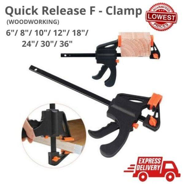 Quick Release F Clamp 6 / 8 / 10 / 12 / 18 / 24 / 30 / 36 Inch Quick Grip Clamp for Woodworking DIY