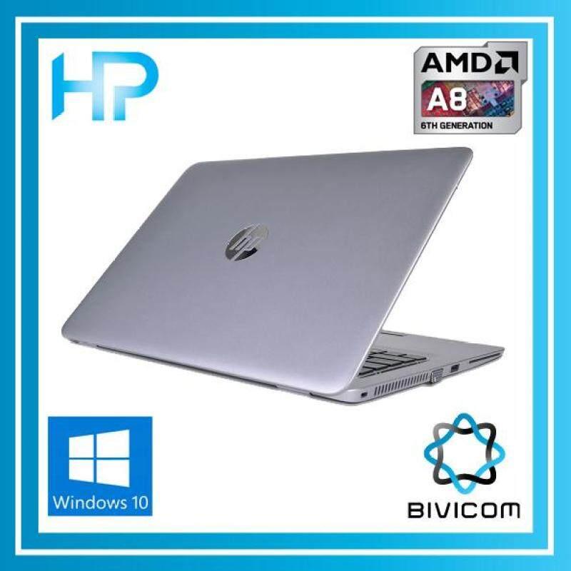HP ELITEBOOK 745 G3 ULTRABOOK [ AMD A10 PRO-8700B QUAD CORE ] AMD RADEON GRAPHIC CARD Malaysia