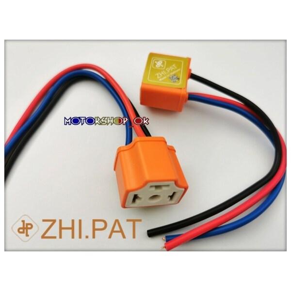 ▪☈  ZHIPAT ZHI.PAT SOCKET H4 head lamp socket LC135 NEW V4 V5 V6   Y15Z Y15 Y15ZR CERAMIC MATERIAL