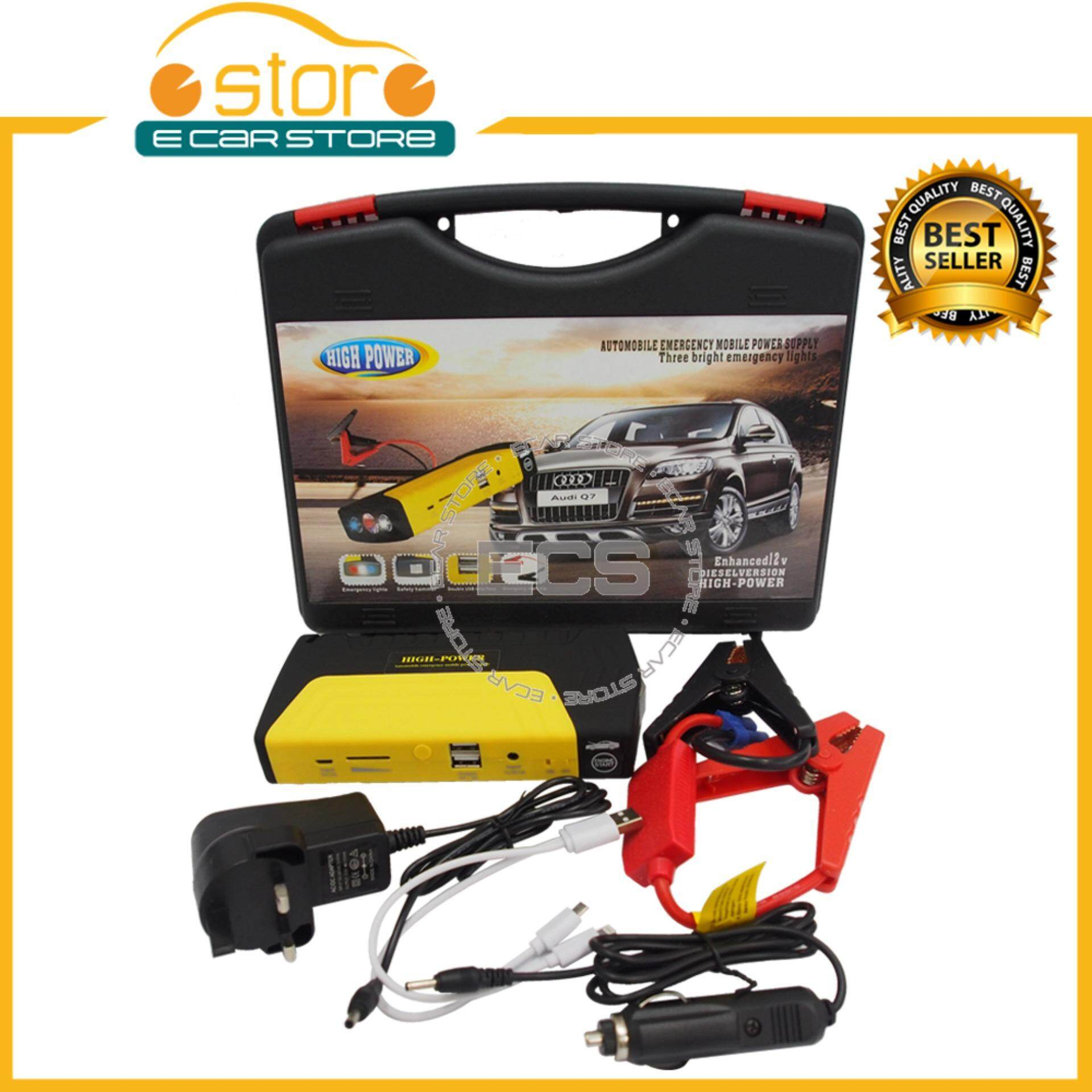 High Power Jump Start Car Power Bank (50800mah) Without Tire Inflate Device(emergency Mobile Power Supply) & Emergency Parking Light By Ecar Store.