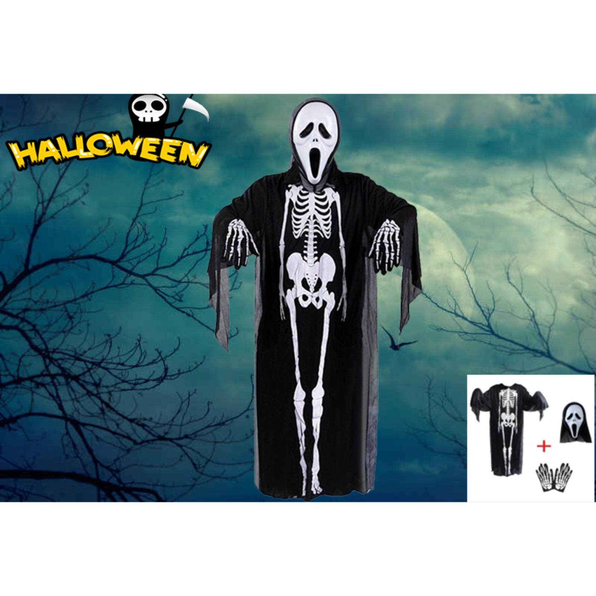 Halloween Costume Decoration Props Dress Childern Kids Skeleton Ghost Clothes Screaming Mask Cloth Gloves Masquerade Cosplay Accessories