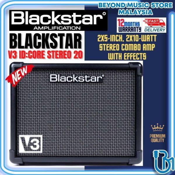Blackstar ID Core 20 V3 Stereo Guitar Amplifier (IDCORE20/ID-Core/Core20) Malaysia