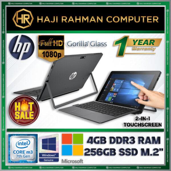 100% ORIGINAL - HP PRO X2-612 G2 DETACHABLE 2IN1 WITH GORILLA GLASS 4- INTEL CORE M3-7Y30 7TH GEN / 4GB DDR3 1866MHZ RAM / 256GB SSD STORAGE / FHD TOUCHSCREEN / WINDOW 10 PRO GENUINE / 1 YEARS WARRANTY / LAPTOP [ 100% WARANTY POLICY ] Malaysia