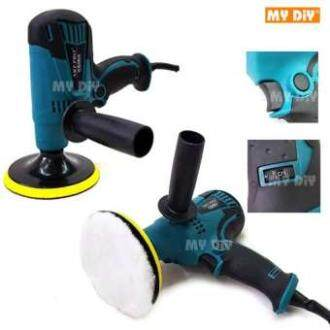 DIYHARDWARESTATION - NRT PRO Polisher machine, 500W, Variable Speed  MUST BUY ITEM!!! / OFFER ITEM / VALUE BUY
