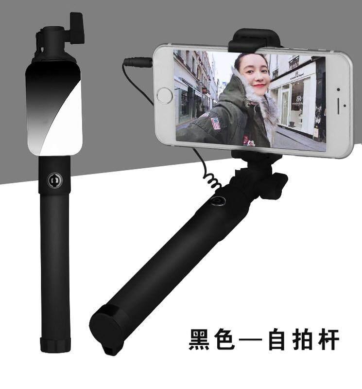 FineMall Universal Selfie Stick Apple Huawei Xiaomi Selfie iPhone Selfie Stick Live Broadcast