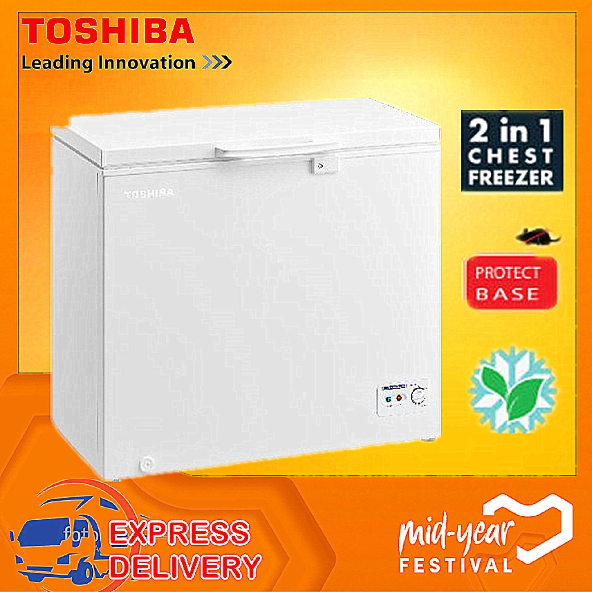TOSHIBA 2 IN 1 CHEST FREEZER CR-A198M