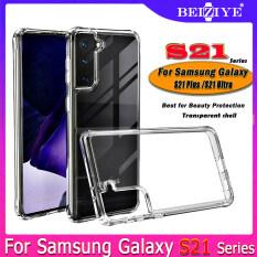 Đối với dòng Ốp lưng Samsung Galaxy S21 Vỏ mềm TPU trong suốt cho Samsung Galaxy S21 / S21 Plus / S21 Ultra 5G Fan Edition