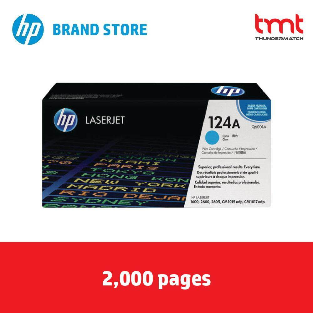 HP Toner 124A Cyan Original LaserJet | 2,000 pages (HP LaserJet 1600 and 2600 Printer series, HP LaserJet CM1015 MFP series) Malaysia