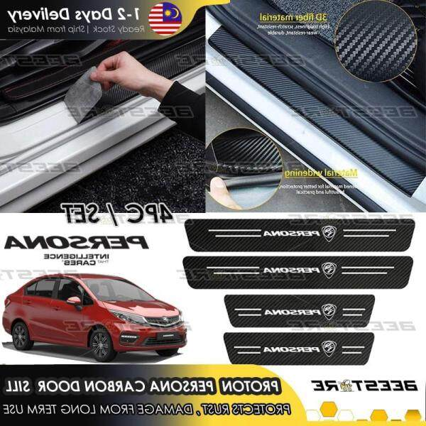 HOT  SALE  [4pc] Proton PERSONA Car Door Side Step Sill Strip Carbon Fibre Thick Leather Anti Scratch Protector Sticker 2020 2021