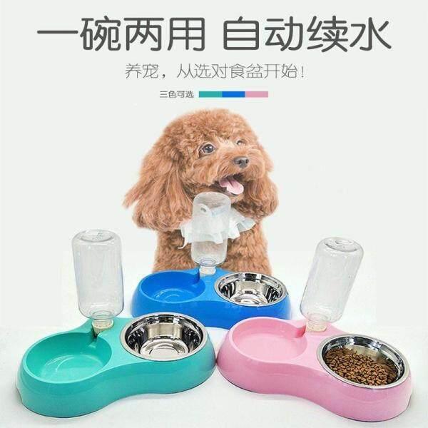 Đồ Dùng Cho Chó Chó Bát Lưu Vực Để Tự Động Cho Ăn Chó Mèo Bát Thức Ăn Chó Đôi Bát Trụ Uống Nước Sản Phẩm Cho Thú Cưng