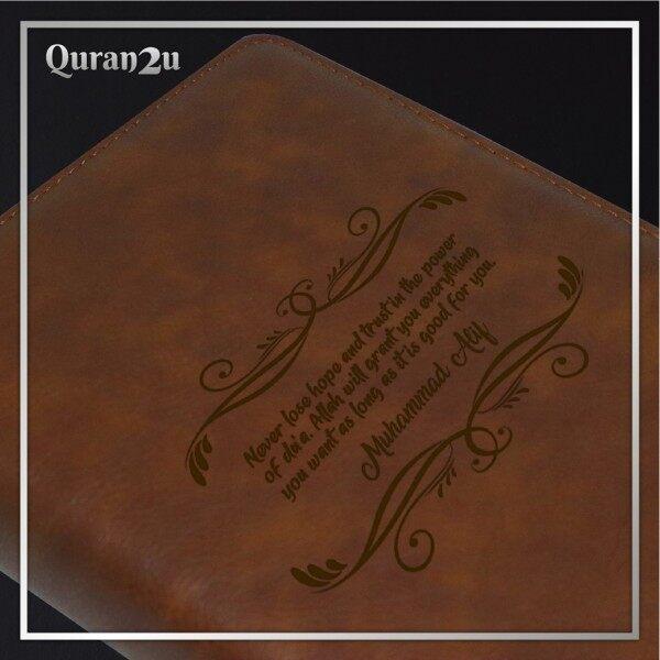 🔥[READY STOCK]🔥 Al Quran Personalize Engrave Tagging & Untagging Malaysia