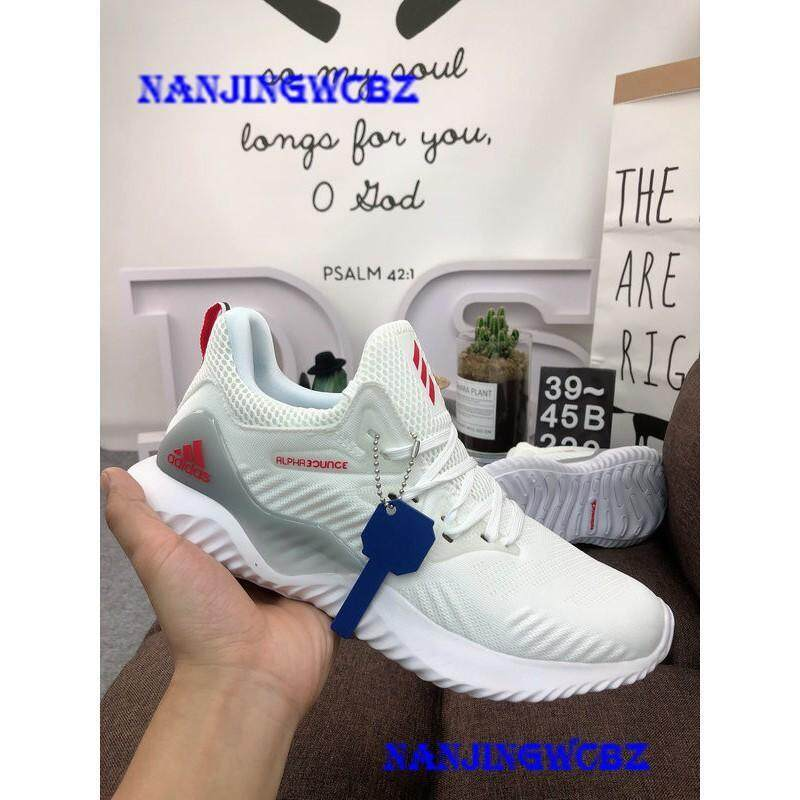 Original_Adidas_Men_alphabouce_StarWars_J_330_Sport_Running_Shoes_Sneakers_4045D35