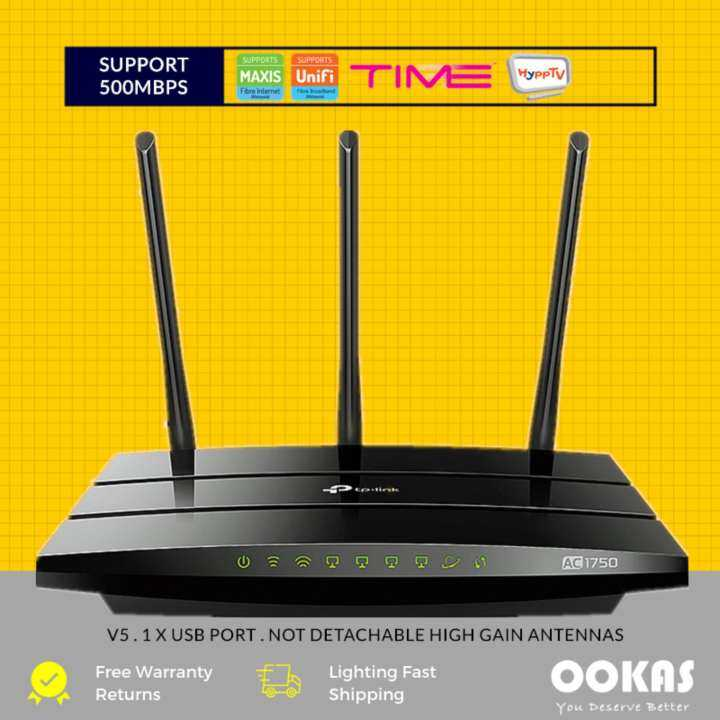 TP-LINK AC1750 Wireless Dual Band WiFi Router Archer C7