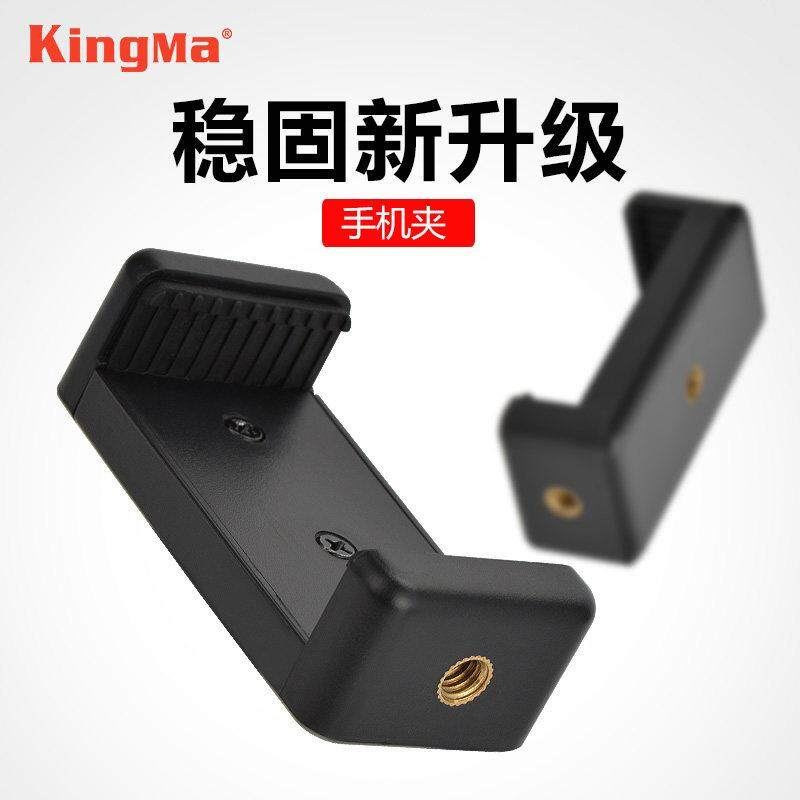 Nicetech Selfie Stick ACTION Sport Camera Small Camera Mobile Phone Live Broadcast Video Tripod For GoPro Hero 7/6/5 Xiaoyi Mijia OSMO ACTION Dji Mijia