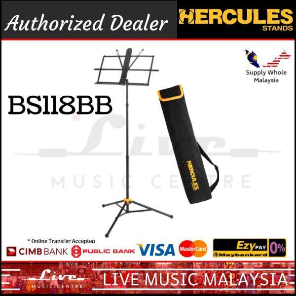Hercules BS118BB 3-Section Music Stand with Bag and EZ-Grip Malaysia