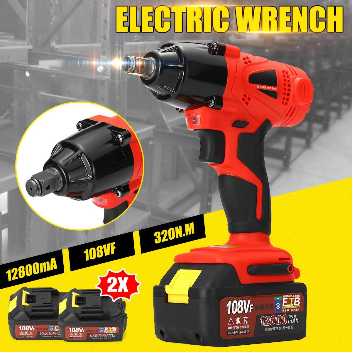 108VF 320Nm Brushless Cordless Impact Wrench Torque Drill Tool