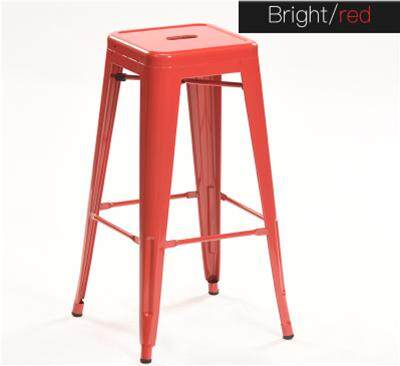 Bar Stool High Chair / Bar Chair By Minie-S.