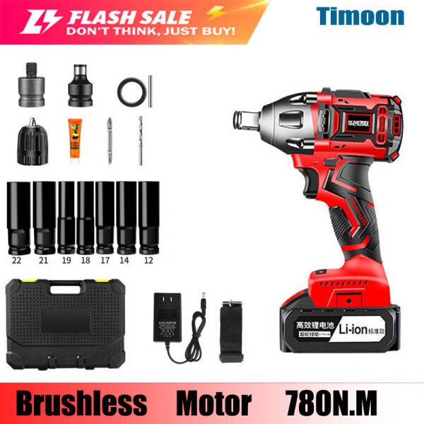 780N.M 21V Brushless Cordless Impact Wrench, Electric Torque Driver Motor, Variable Speed Trigger Tool Kit, Include Battery ,and Fast Charger Green Color