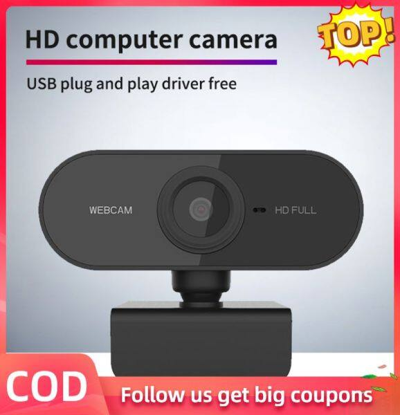 Laztech 【In stock】1080P webcam USB drive-free autofocus HD computer camera built-in microphone video call camera for PC laptop