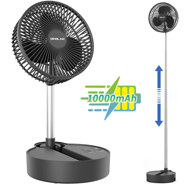 OPOLAR 10000mAh Battery Operated Oscillating Fan, 8 Inch Portable Foldaway Fan, Rechargeable Desk Fan with 20H Working Time, 3 Speeds, Height Adjustment, Super Quiet for Home, Camping, Tent, Travel, Outdoor