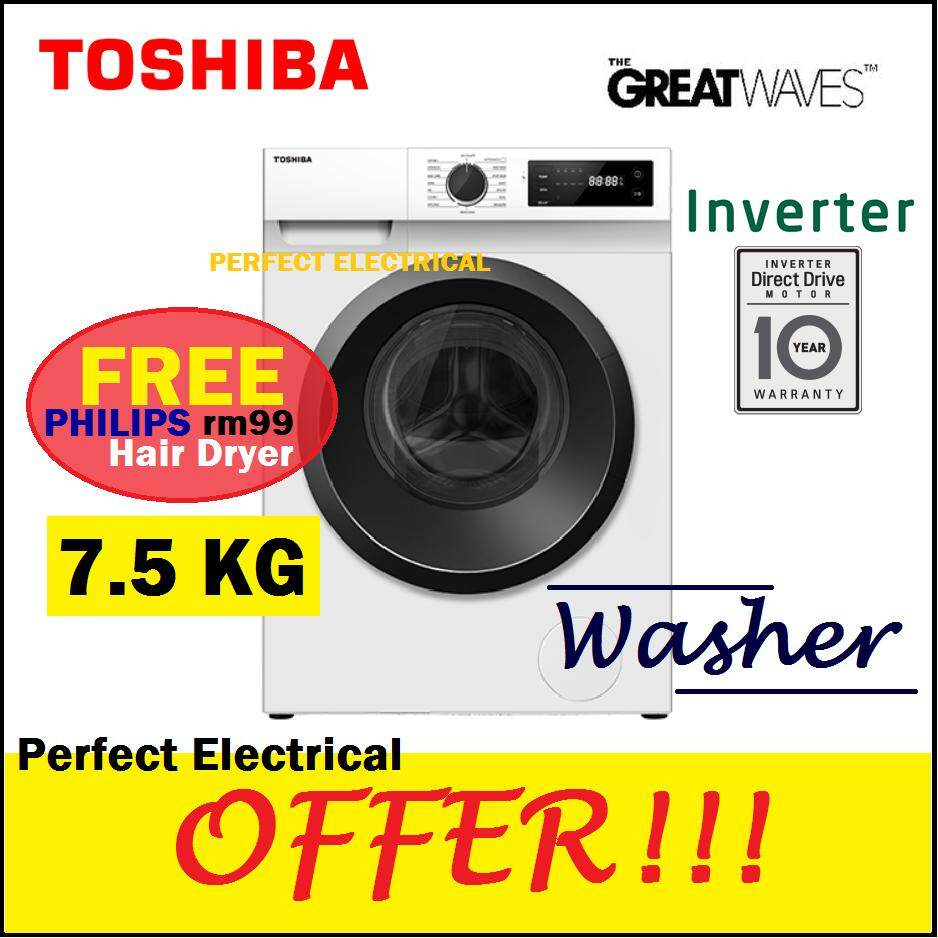 Toshiba 7.5KG Front Load Washer Full Automatic Washing Machine INVERTER TW-BH85S2M