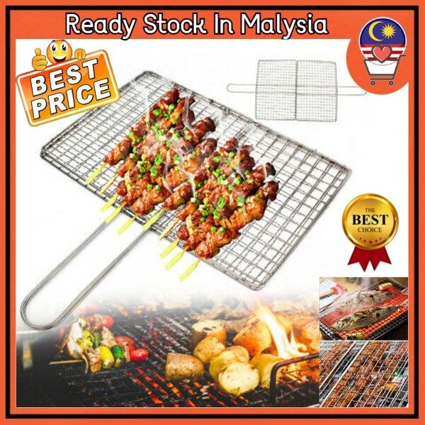 🌟 Ready Stock 🌟Stainless Steel BBQ Net Fish Meat Hamburg Net Barbecue Nets Grill Clamp