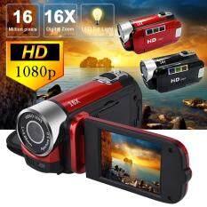 Máy quay video kỹ thuật số TP 16 MP, máy quay video zoom kỹ thuật số