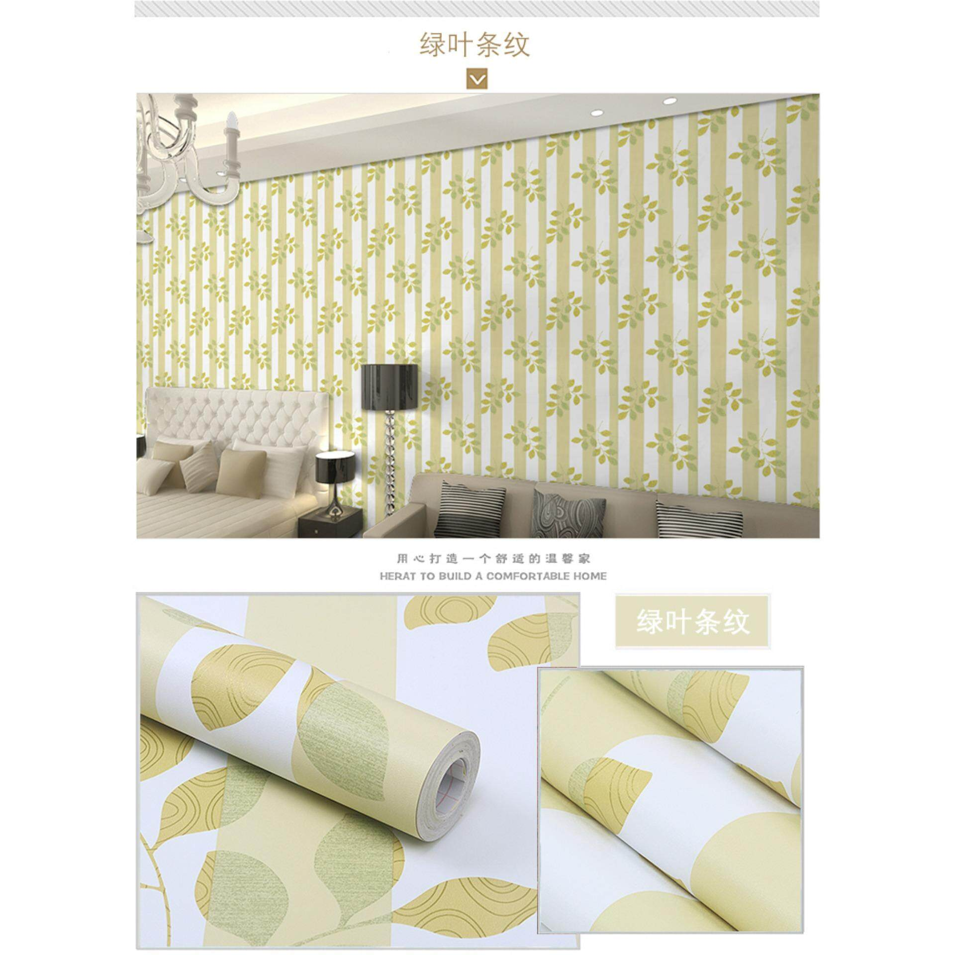 Leaf / Bamboo Self Adhesive Wallpaper 45cm x 10m (Ready Stock) Home Decor Kertas Dinding Sticker Wall Paper