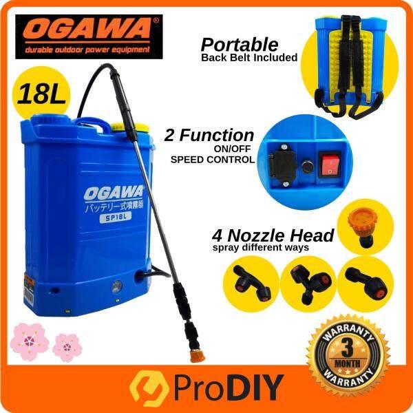 OGAWA SP18LE 18L Battery Sprayer Pam Racun