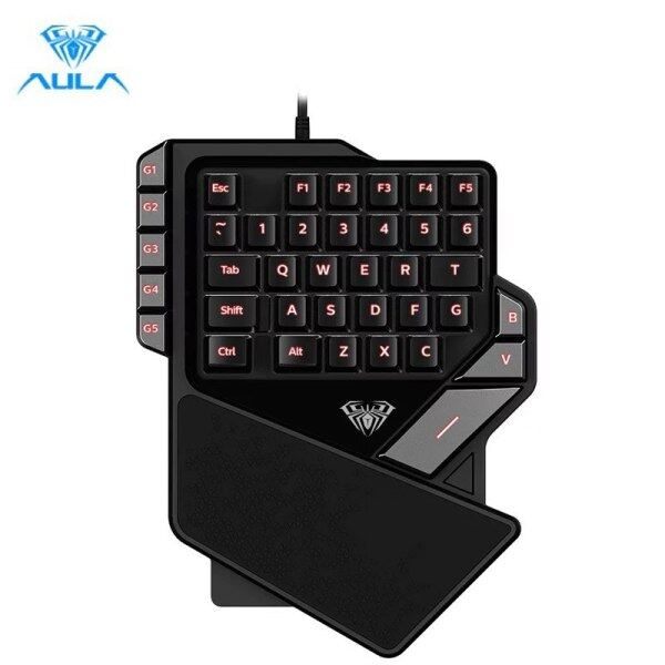 Allmax AULA One-Handed Gaming Keyboard Backlight Color 27keys Anti-Ghosting Portable Mini Gaming Keypad Controller For Laptop Computer Singapore