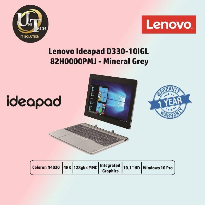 Lenovo IdeaPad D330-10IGL (82H0000PMJ) -Mineral Grey (Celeron N4020/4GB/128GB eMMC/Intel UHD 600 Graphics/10.1 HD Touch Screen/WIN10PRO) Malaysia