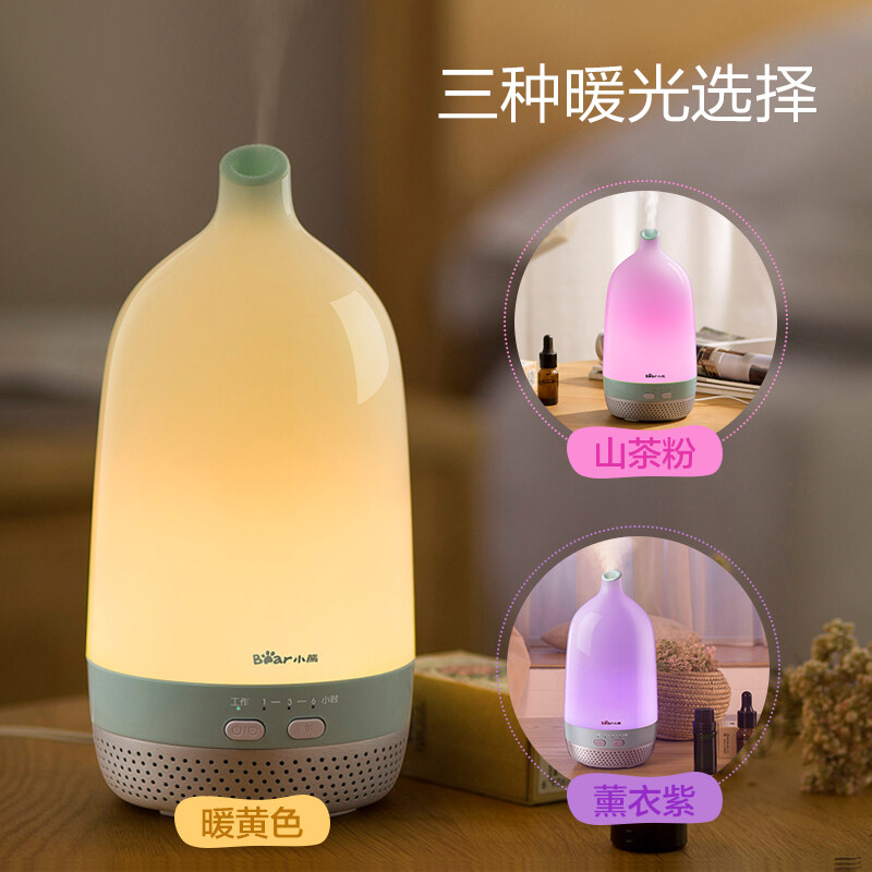 Bear Humidifier Home Mute Bedroom Small Pregnant Woman Baby Small Air Purification Spray Aromatherapy Machine Light Singapore
