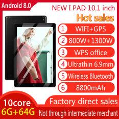 Kingslim 10.1 Inch Android 8.0 3G GỌI Bluetooth WIFI 10 Nhân 6 + 64G Camera Kép Cảm Biến Trọng Lực Thẻ Kép GPS Chế Độ Chờ Kép Màn Hình IPS 00