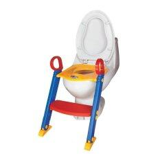 Childrens Toddler Toilet Trainer With Ladder By Sell Zone.