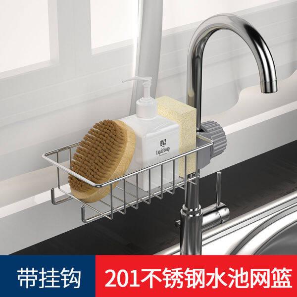 ☇☸ Water receive artifact kitchen shelf white steel basket rack sink sink cloth hanging basket drop drop