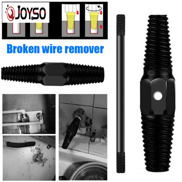 JOYSO Damaged Screw Extractor Drill Bits Water Pipe Broken Bolts Remover Carbon Steel Tool