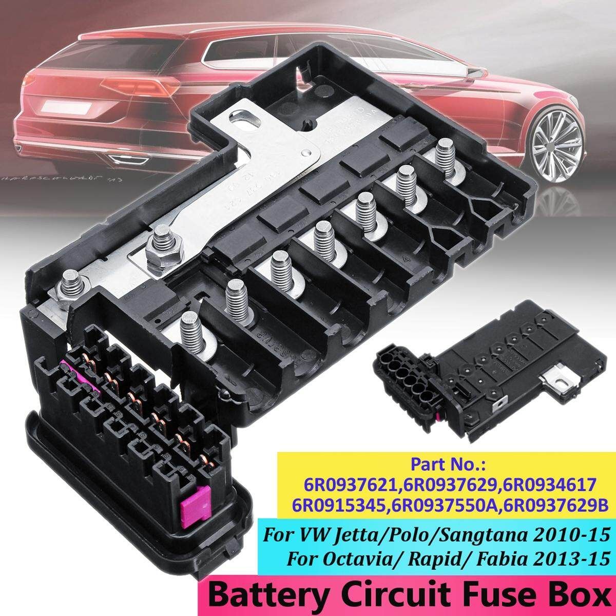 【free Shipping + Flash Deal】bat-Tery Circuit Fuse Box For Vw/ Octavia/ Rapid/ Fabia 6r0937621/6r0934617 By Audew.
