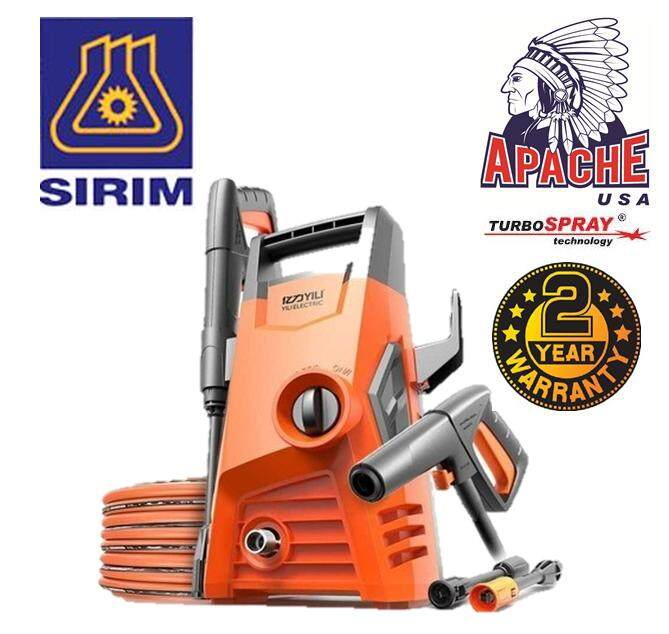【DESIGNED IN USA】APACHE TurboSpray® USA Technology 110 BAR 1600 WATT High  Pressure Cleaner Water Jet Sprayer Washer Professional Commercial  Industrial