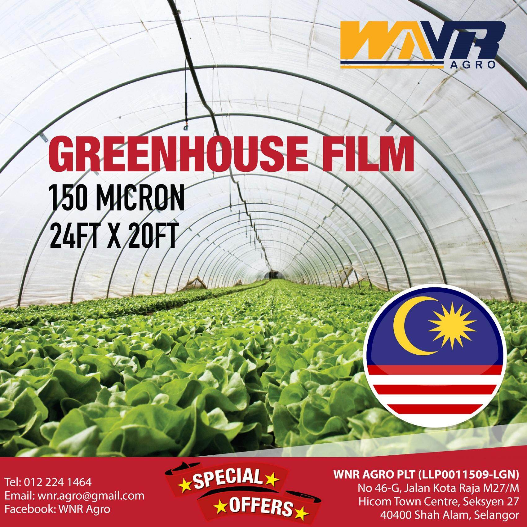 Greenhouse Plastic Film Clear Polyethylene UV Resistant 150 Micron 24FT x 20FT