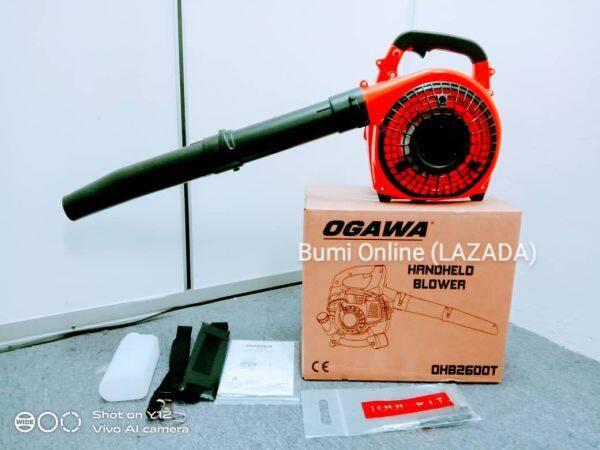 Ogawa OHB2600 Portable Hand Held Leaf Blower 25.4cc